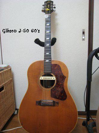 J50.jpg