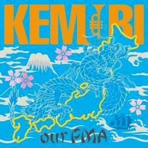 KEMURI our PMA.jpg