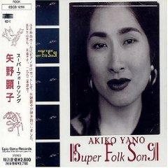 super folk song.jpg